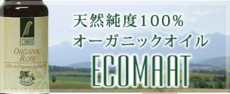ECOMAAT